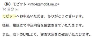 スクリーンショット 2014-10-06 15.03.04