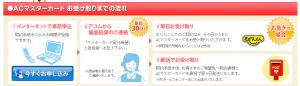 スクリーンショット 2015-03-21 9.01.38