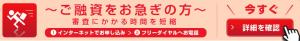スクリーンショット 2015-05-14 16.57.23