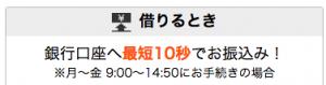 スクリーンショット 2015-05-18 18.41.15