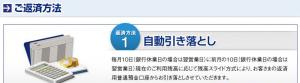 スクリーンショット 2015-05-29 8.50.33