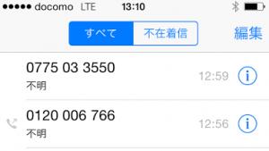 スクリーンショット 2015-05-27 15.04.12