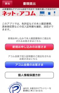 スクリーンショット 2015-06-13 3.32.50