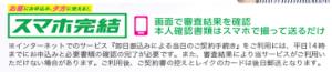 スクリーンショット 2015-06-20 12.01.53