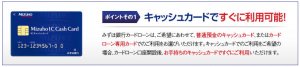 スクリーンショット 2015-06-03 19.49.25