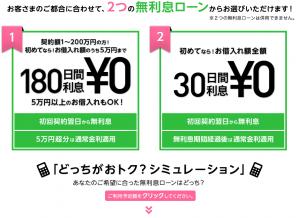 スクリーンショット 2015-06-11 11.26.50