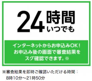 スクリーンショット 2015-06-13 16.44.48