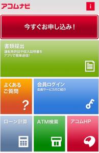 スクリーンショット 2015-06-13 3.32.34