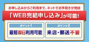 スクリーンショット 2015-08-05 10.39.39